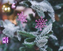 MiMC(エムアイエムシー)クリスマスコフレ