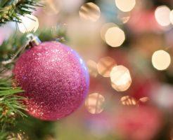 エスティ―ローダークリスマスコフレ