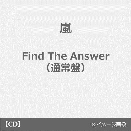 嵐/Find The Answer