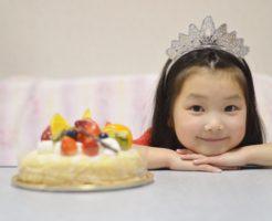 クリスマスケーキ ローソン予約