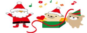 クリスマス無料画像素材