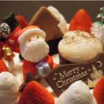クリスマスケーキ手作り子供