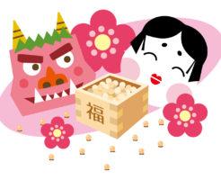 増上寺の豆まき2018年