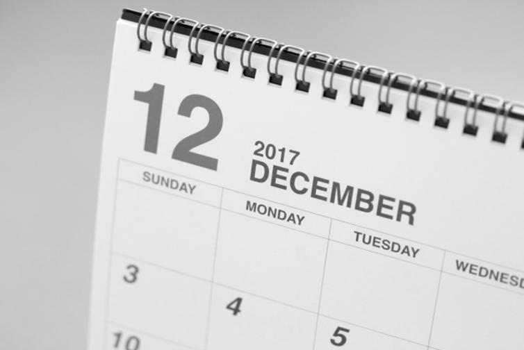 大晦日と晦日の違いと大晦日の意味や由来と過ごし方について