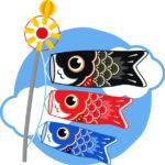 鯉のぼりの大きさや選び方