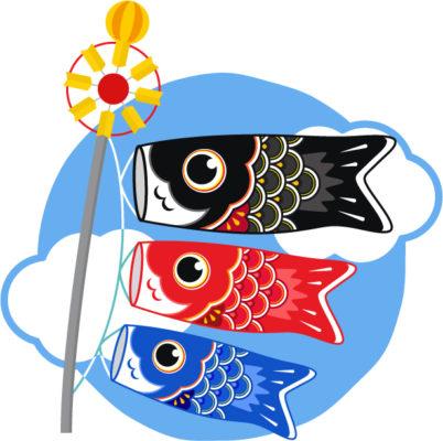 鯉のぼりの大きさの選び方や値段はいくらぐらい?一戸建てとマンションや室内や外で飾る場合などで決めよう