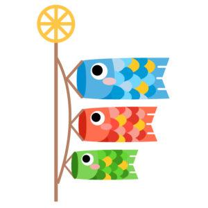 鯉のぼり 初めて 選び方