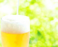 お中元 お酒 ビール