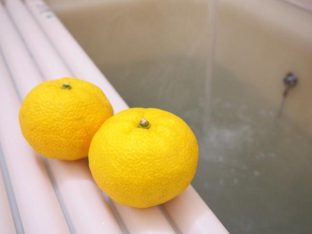 冬至でゆず湯に赤ちゃんは入れたらダメ?原因と肌がピリピリしないコツ