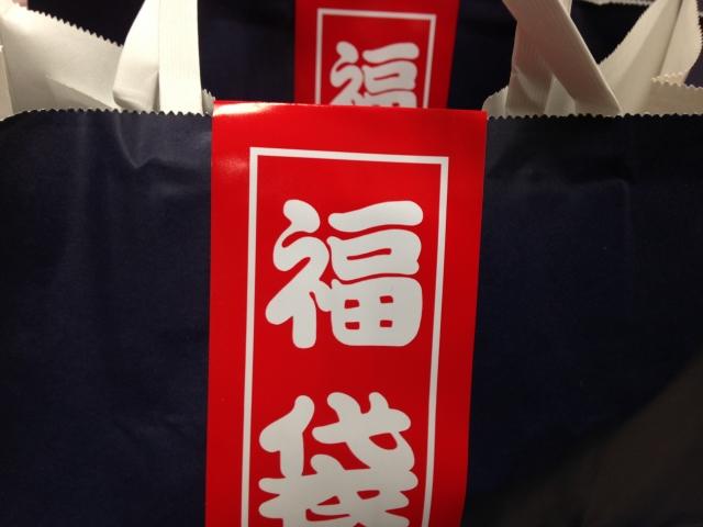 プリキュア福袋2019の予約と中身ネタバレや価格を大公開!