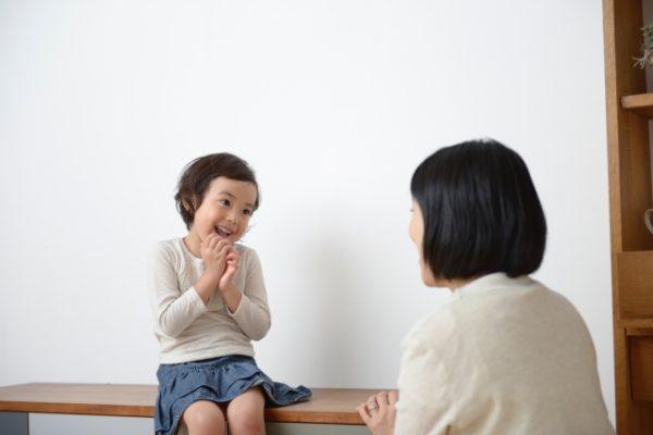 子どもは嘘をいつからつく?子どもが嘘をついてしまう理由や心理状況