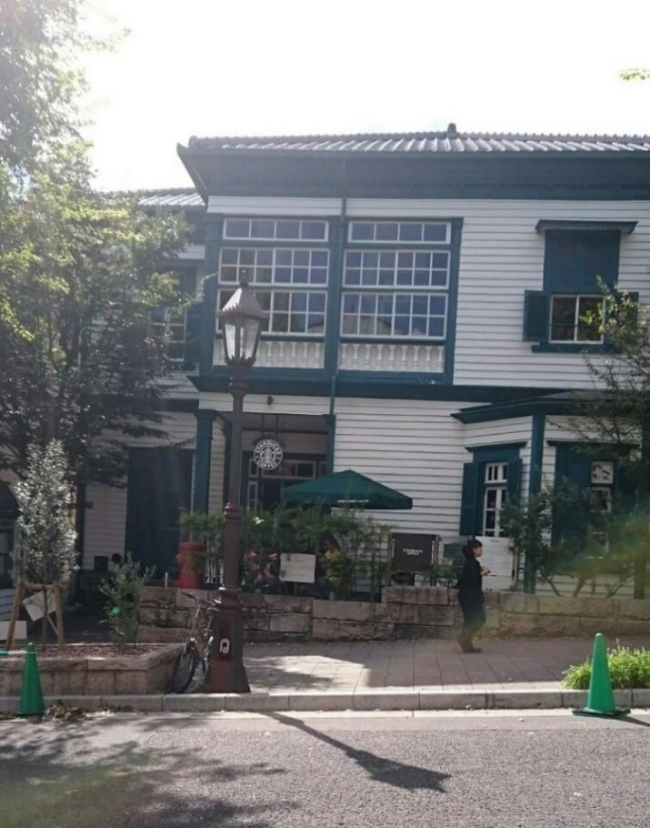 スターバックス北野坂店