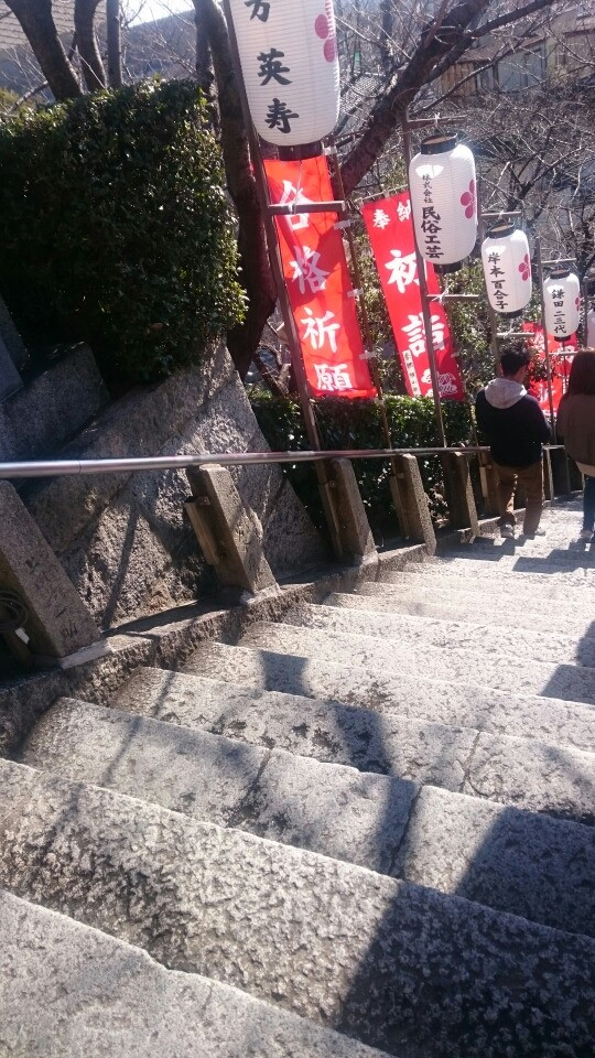北野天満神社の階段