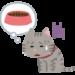猫がカリカリを食べないのは何故?理由と対応策まとめました。